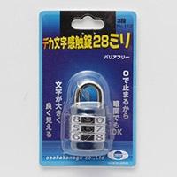 デカ文字感触錠 28ミリ   3段 NO.112