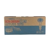 シート連結ビス(ナシ地)SCN3932N 32mm