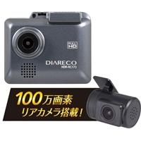 nplaceリアカメラ付ドラレコNDR-RC173