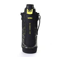 真空断熱スポーツボトル FFZ−1501F ブラックイエロー