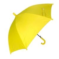 子供傘 UVカット率99.9%の晴雨兼用傘50cm イエロー