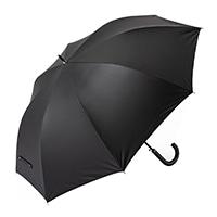 大きい晴雨兼用 長傘 UVケア 70cm