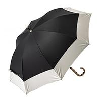 晴雨兼用長傘 55cm バイカラーブラック