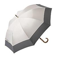 晴雨兼用長傘 55cm バイカラーベージュ