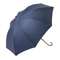晴雨兼用長傘 55cm スターネイビー