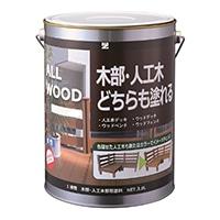 ALL WOOD ナチュラル 3L【別送品】