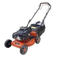 芝刈り機 エンジン 小型 自走式 プラウ GC480 刈幅48cm【別送品】