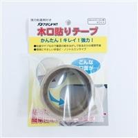 木口貼りテープ 24ミリ巾×2M ホワイト