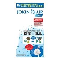 JYOKINAIRFAN JA01-30-2-00
