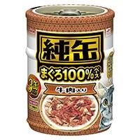 純缶ミニ 牛肉入り 65g×3P