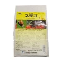 一般農薬 スラゴ 1Kg