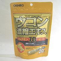 オリヒロ ウコン濃縮エキス顆粒 20包