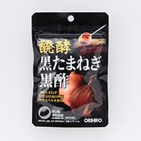 オリヒロ 醗酵黒たまねぎ黒酢 90粒