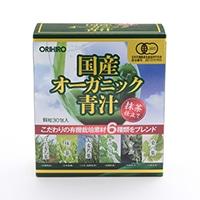 オロヒロ 国産オーガニック青汁 30包