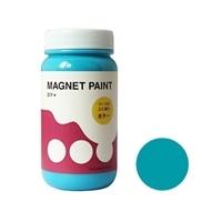 MAGNET PAINT マーシー 200ml