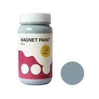 MAGNET PAINT サイレント 200ml