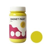 MAGNET PAINT ヨーコーイエロー 200ml