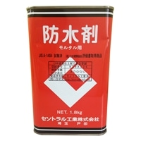 セントラル工業 防水剤 1.8kg