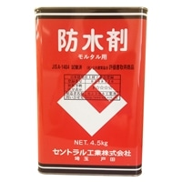 セントラル工業 防水剤 4.5kg