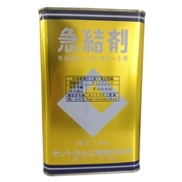 セントラル工業 急結剤 1.8kg【別送品】