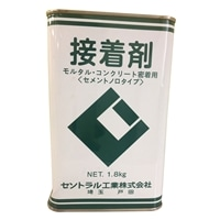 セントラル工業 接着剤 1.8kg【別送品】