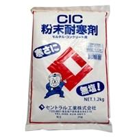 セントラル工業 粉末耐寒剤 1.2kg【別送品】