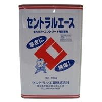 セントラルエース(無塩)18kg【別送品】