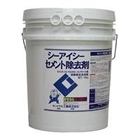 セントラル工業 セメント除去剤 ポリペール 18kg【別送品】