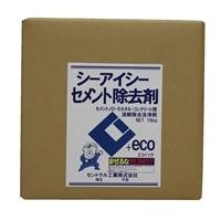 セントラル工業 セメント除去剤 エコパック 18kg【別送品】