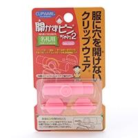 開かずピンちゃん2 ピンク