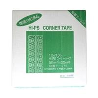HIPSコーナーテープ 50MM