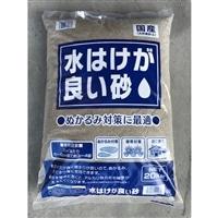 【店舗限定】水はけが良い砂 20kg