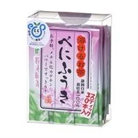 紅ふうき緑茶 粉末 スティックタイプ 0.5g×30本【別送品】