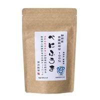 紅ふうき緑茶 粉末 ティーバッグタイプ 3g×20パック【別送品】