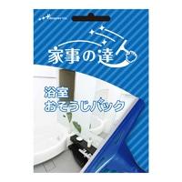 長谷川興産 家事の達人 浴室おそうじ【別送品】