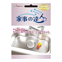 家事の達人 キッチンコーティング【別送品】
