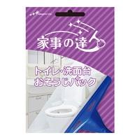 家事の達人 トイレ・洗面おそうじ【別送品】