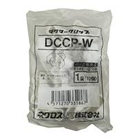 ネグロス DC用保護キャップ10入白 DCCP−W