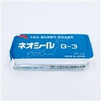 日東化成 防水 絶縁パテネオシール B-3