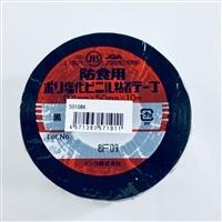 防食テープ 50mm幅 10m 5010BK 黒