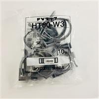 吊ボルト用ケーブル・PF管支持10入HT80−W3