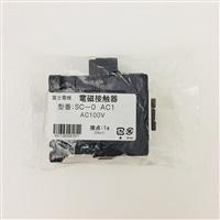 電磁接触機AC100V SC-0 AC1 1a