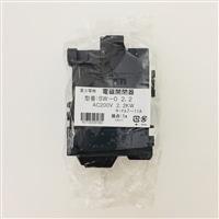 電磁開閉器AC200V SW-0 2.2KW 1a