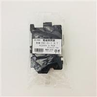 電磁開閉器AC200VSW51 3.7KW1a1b