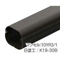 エアコンダクト10本入ブラウンLD−70−B 10