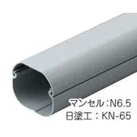 エアコンダクト 10本入 グレーLD−70−G10