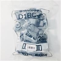 ダクター端末保護キャップ灰20入 D1BC-E20