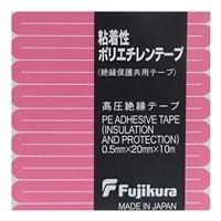 フジクラ 高圧絶縁テープ 10m FB-U