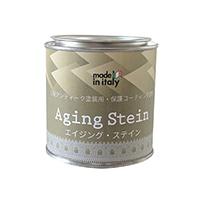 エイジングステイン グレー 150g【別送品】