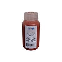 ひとりで塗れるもん カラーボトル 1590B 【別送品】
